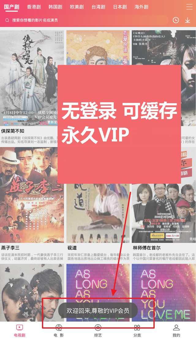 爆米花影视 2.12 VIP版 去更新 良心追剧-第8张图片-分享者 - 优质精品软件、互联网资源分享