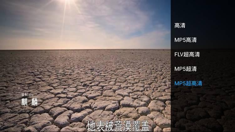 彩云视频复活版 画质升级 超高清-第5张图片-分享者 - 优质精品软件、互联网资源分享