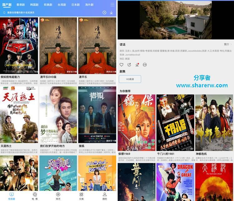 坚果电影Google play版 无限制影视软件-第1张图片-分享者 - 优质精品软件、互联网资源分享