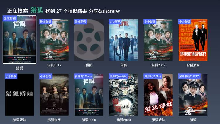 极光影院tv v1.2.0 去广告版-第6张图片-分享者 - 优质精品软件、互联网资源分享
