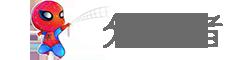 分享者 - 优质精品软件、互联网资源分享