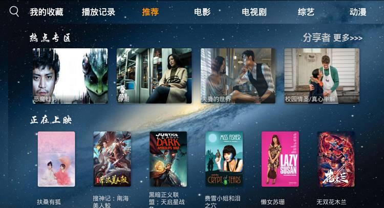 美剧侠TV 1.3 速度与画质兼具 良心好用-第1张图片-分享者 - 优质精品软件、互联网资源分享