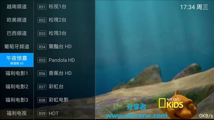 青梅电视 海量频道 无需密码-第3张图片-分享者 - 优质精品软件、互联网资源分享