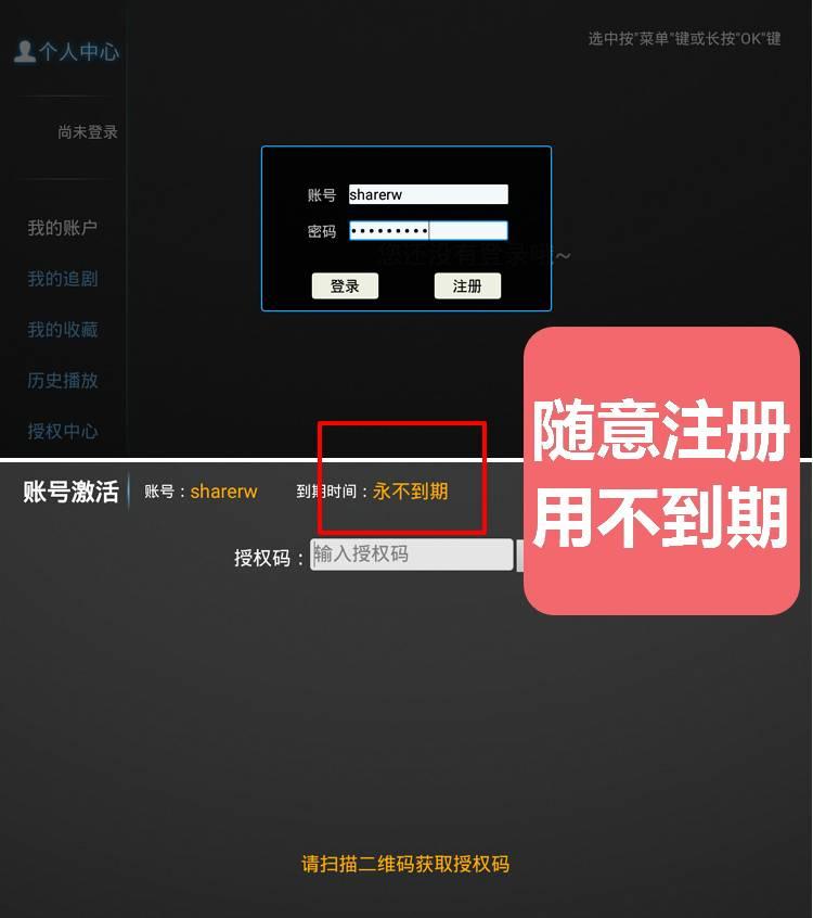 PPZhu影视 1.0 神马壳点播 有部分4K-第2张图片-分享者 - 优质精品软件、互联网资源分享