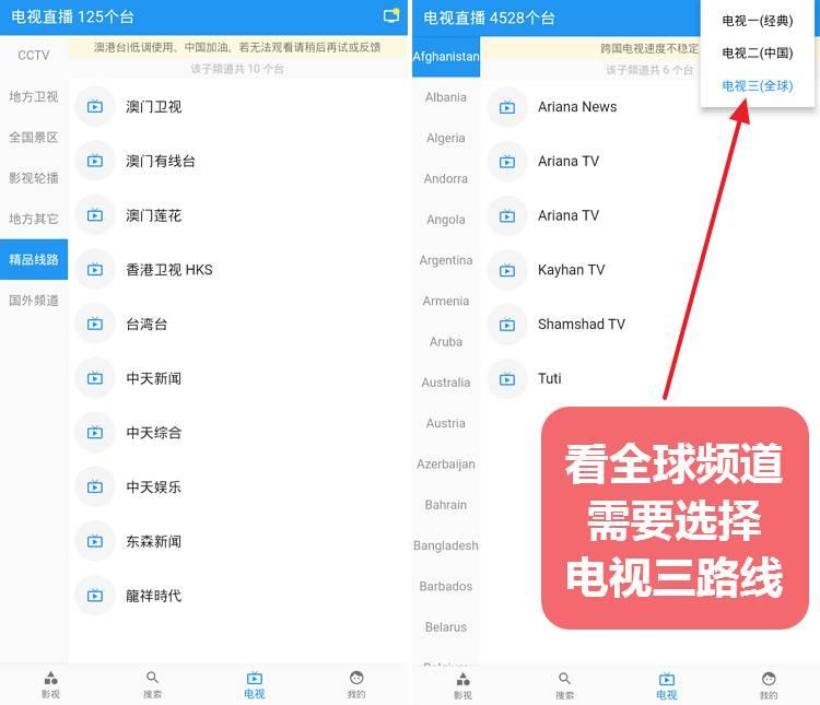 青蛙视频 v1.4.8 影视+直播 可看全球-第2张图片-分享者 - 优质精品软件、互联网资源分享