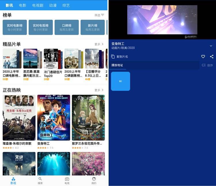 青蛙视频 v1.4.8 影视+直播 可看全球-第1张图片-分享者 - 优质精品软件、互联网资源分享