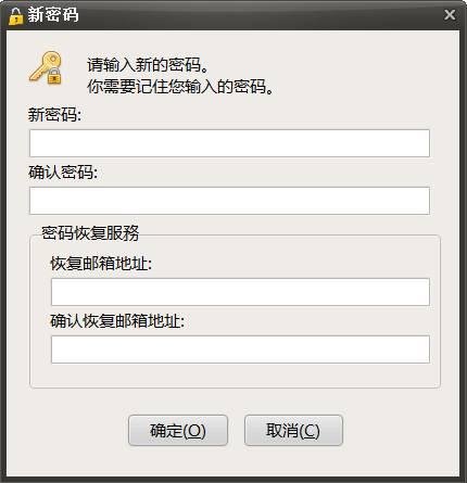 文件夹加密隐藏软件 SecretFolder v7.0 -第2张图片-分享者 - 优质精品软件、互联网资源分享