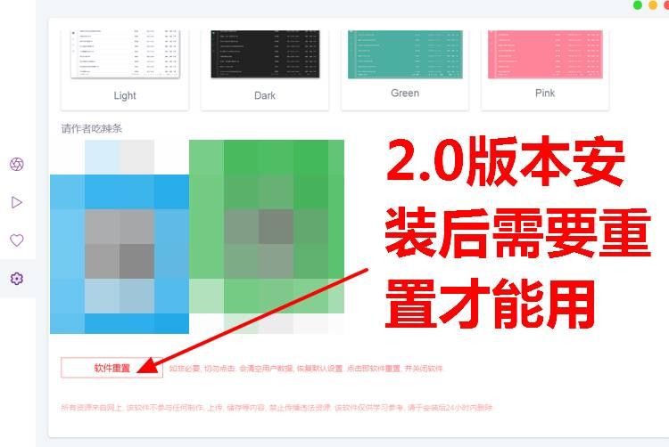 ZYPlayer(堪比快播)2.6.7 PC+安卓+Mac 全网资源 你懂!-第4张图片-分享者 - 优质精品软件、互联网资源分享