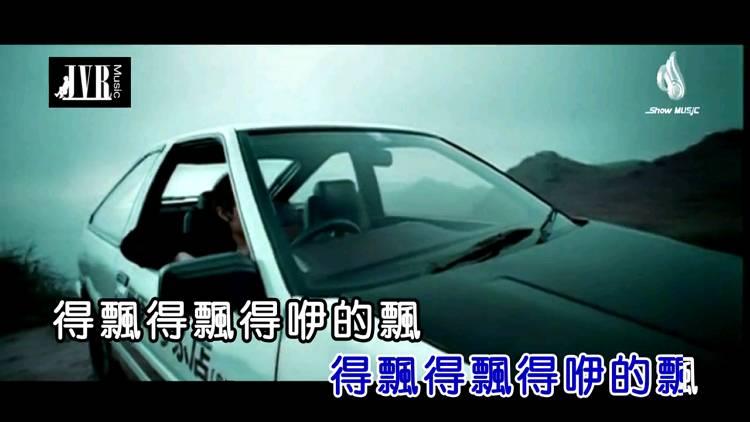 乐享音乐TV 超清画质MV -第4张图片-分享者 - 优质精品软件、互联网资源分享