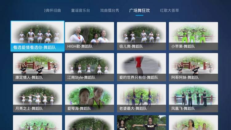 乐享音乐TV 超清画质MV -第9张图片-分享者 - 优质精品软件、互联网资源分享