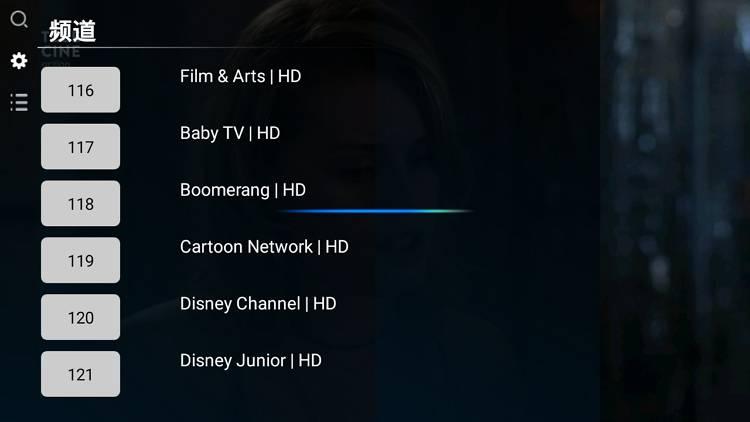 HTV 国外盒子直播 -第4张图片-分享者 - 优质精品软件、互联网资源分享