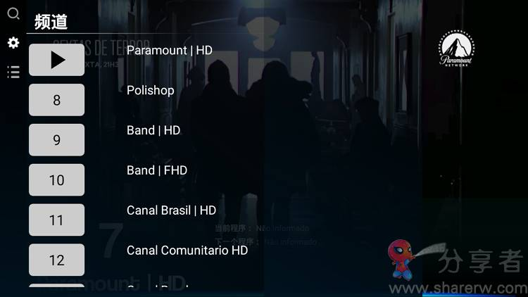 HTV 国外盒子直播 -第1张图片-分享者 - 优质精品软件、互联网资源分享