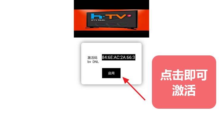 HTV 国外盒子直播 -第3张图片-分享者 - 优质精品软件、互联网资源分享