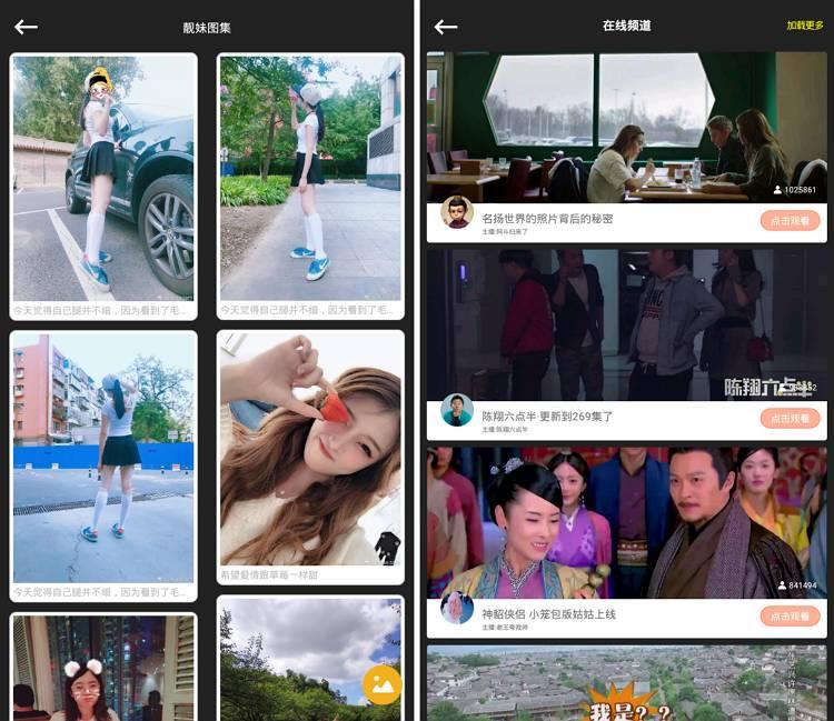 信鸽下载器 6.4 无视资源审查-第5张图片-分享者 - 优质精品软件、互联网资源分享