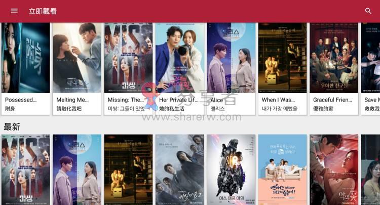 aDrama 使用已久的看港剧盒子 支持TV+手机 -第7张图片-分享者 - 优质精品软件、互联网资源分享