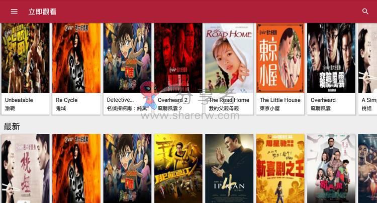 aDrama 使用已久的看港剧盒子 支持TV+手机 -第8张图片-分享者 - 优质精品软件、互联网资源分享