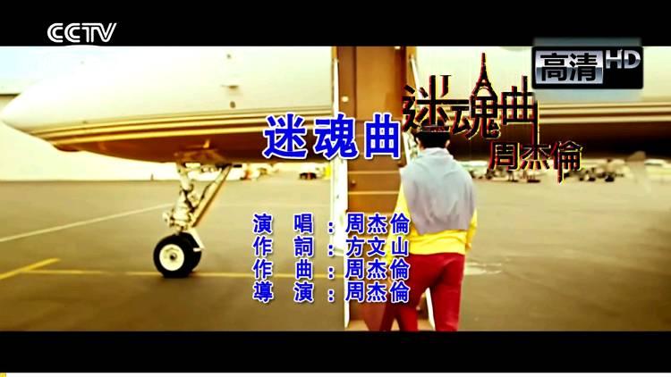百灵K歌 VIP版 超高清MV-第5张图片-分享者 - 优质精品软件、互联网资源分享