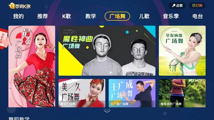 百灵K歌 VIP版 超高清MV-第6张图片-分享者 - 优质精品软件、互联网资源分享