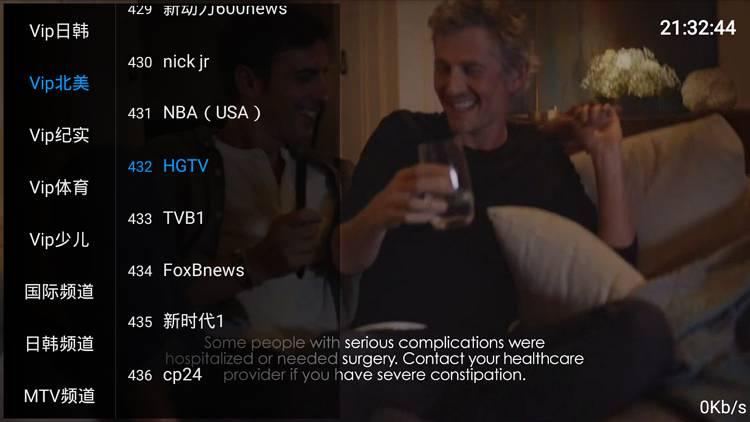 全球通IPTV 破解VIP版 频道丰富-第4张图片-分享者 - 优质精品软件、互联网资源分享