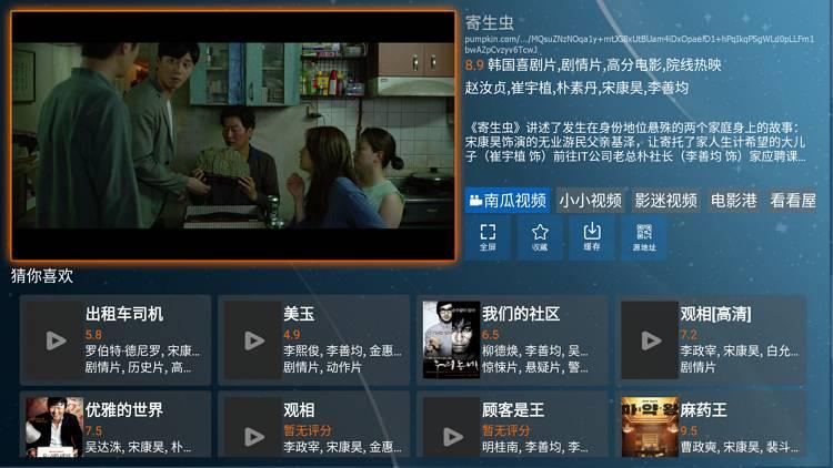 木星影院TV v1.6.2.12 全新点播 大气界面-第4张图片-分享者 - 优质精品软件、互联网资源分享