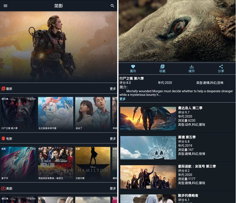 简影 v1.09 Pro 真正1080P 零缓冲-第2张图片-分享者 - 优质精品软件、互联网资源分享