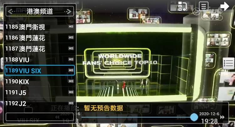 飞鸽电视 1.5.6 台多+福利-第1张图片-分享者 - 优质精品软件、互联网资源分享