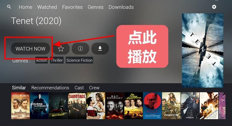 Netflix mod 奈飞特殊版-第4张图片-分享者 - 优质精品软件、互联网资源分享