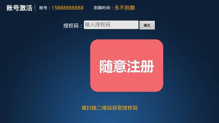 稻草人TV(原宅看影视)v1.2 去除更新提示-第1张图片-分享者 - 优质精品软件、互联网资源分享