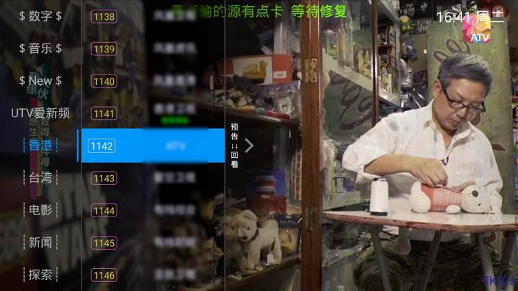 精灵星TV 岗抬不错-第1张图片-分享者 - 优质精品软件、互联网资源分享