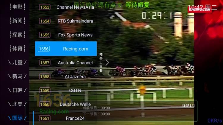 精灵星TV 岗抬不错-第2张图片-分享者 - 优质精品软件、互联网资源分享