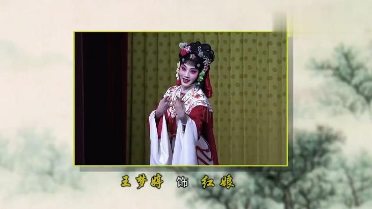 梨园行戏曲TV 会员版 老年必备-第3张图片-分享者 - 优质精品软件、互联网资源分享