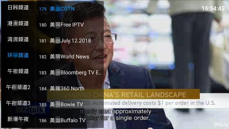 风云TV 解锁版【已恢复】-第2张图片-分享者 - 优质精品软件、互联网资源分享