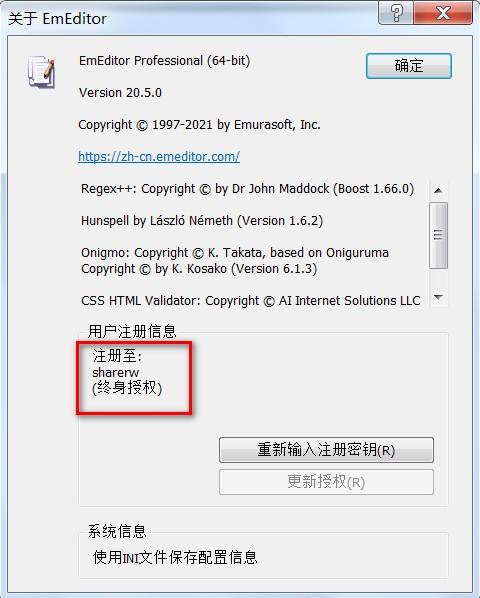 EmEditor v20.5.0 便携版|附永久激活码-第3张图片-分享者 - 优质精品软件、互联网资源分享