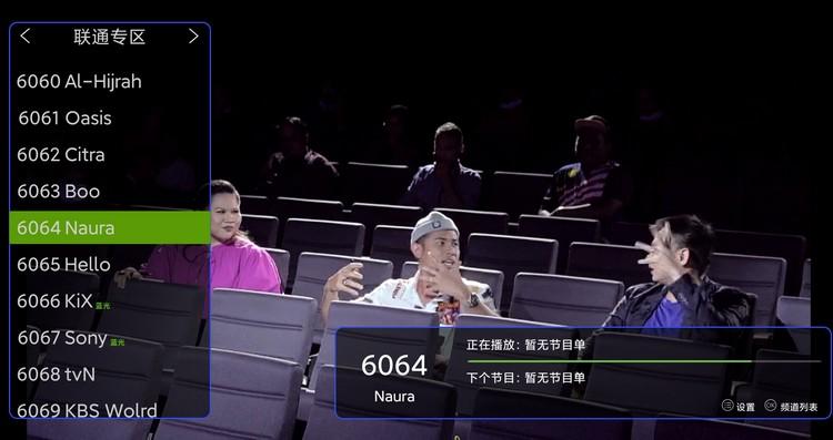 新版超级直播 1.4.92 手机版 秒开港台 超爽体验-第2张图片-分享者 - 优质精品软件、互联网资源分享