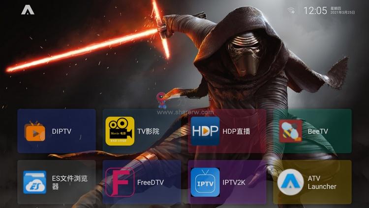 ATV Launcher Pro 0.1.5 中文版 专业盒子桌面-第1张图片-分享者 - 优质精品软件、互联网资源分享