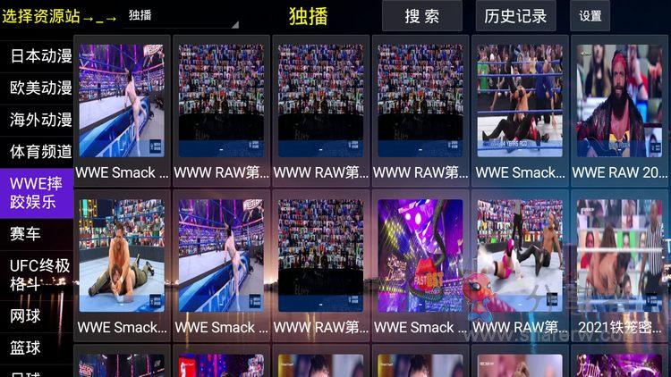 电影天堂TV 强大且小巧 资源多-第2张图片-分享者 - 优质精品软件、互联网资源分享