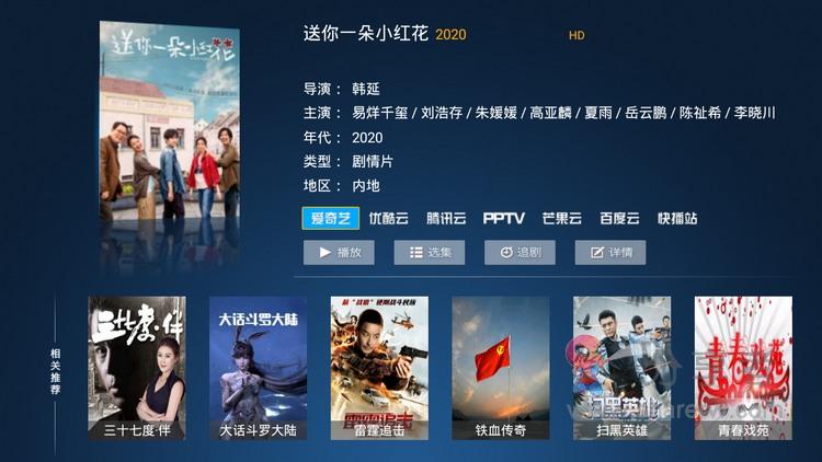 海绵影视TV iOS+安卓+TV(神马壳)-第2张图片-分享者 - 优质精品软件、互联网资源分享