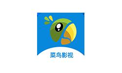 菜鸟影视纯净版 和293同资源 免费无限制