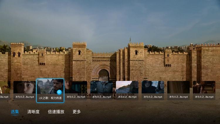 百度网盘TV版 v1.2.0 SVIP版 蓝光 秒播 倍速-第4张图片-分享者 - 优质精品软件、互联网资源分享