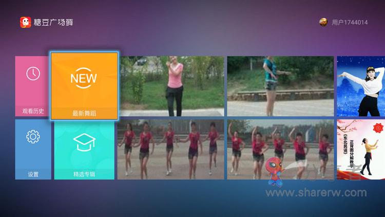 糖豆广场舞TV 9.9.9 VIP版-第2张图片-分享者 - 优质精品软件、互联网资源分享