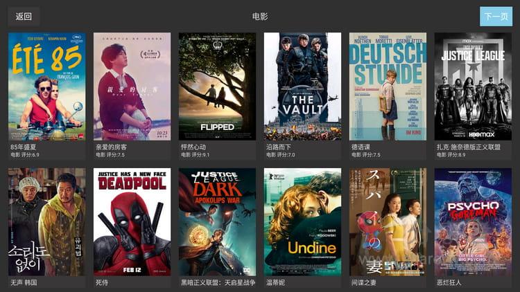 蓝影TV 1.4.0 高画质点播 超流畅-第2张图片-分享者 - 优质精品软件、互联网资源分享