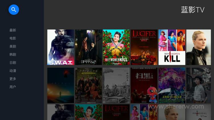 蓝影TV 1.4.0 高画质点播 超流畅-第1张图片-分享者 - 优质精品软件、互联网资源分享