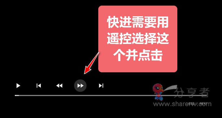 蓝影TV 1.4.0 高画质点播 超流畅-第4张图片-分享者 - 优质精品软件、互联网资源分享