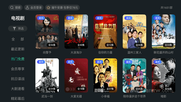 泰捷视频TV 9.9.9.9 去广告去更新版 海量免费资源 可看4K-第3张图片-分享者 - 优质精品软件、互联网资源分享