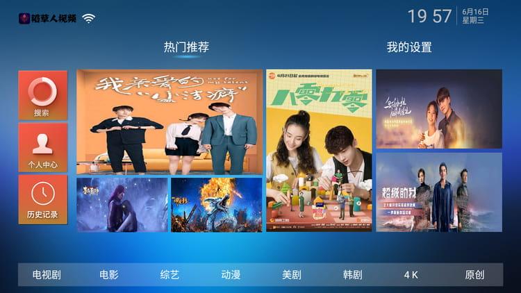 稻草人TV(原宅看影视)v1.2 破解授权-第2张图片-分享者 - 优质精品软件、互联网资源分享