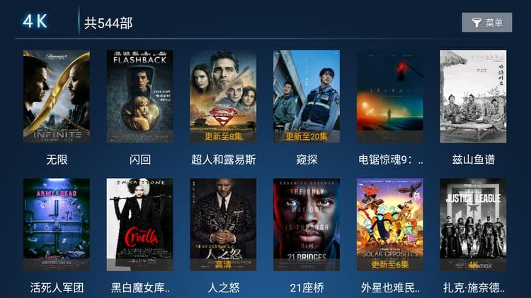 稻草人TV(原宅看影视)v1.2 破解授权-第3张图片-分享者 - 优质精品软件、互联网资源分享