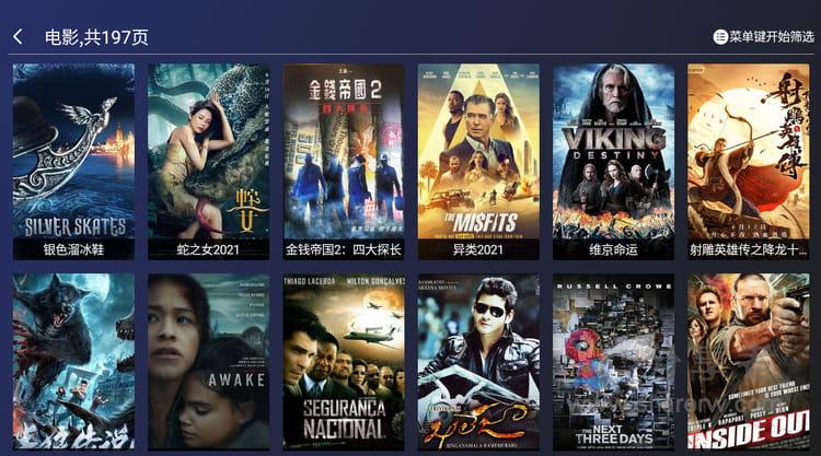 免费影院TV 无登录无限制-第3张图片-分享者 - 优质精品软件、互联网资源分享