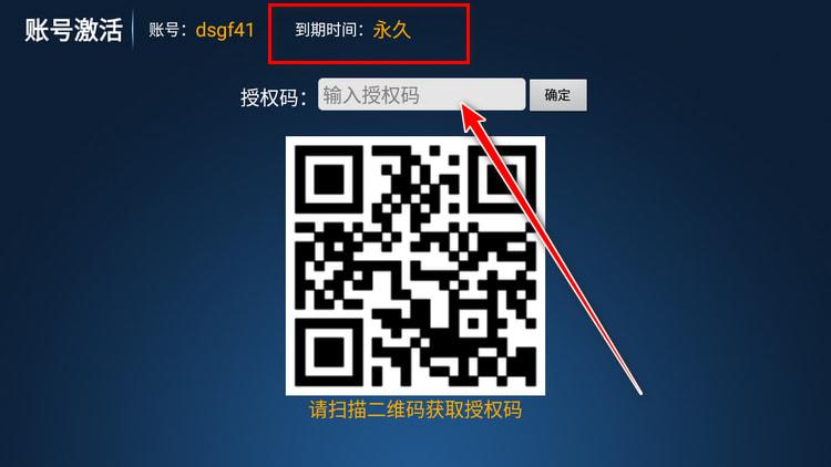 稻草人TV(原宅看影视)v1.2 破解授权-第1张图片-分享者 - 优质精品软件、互联网资源分享