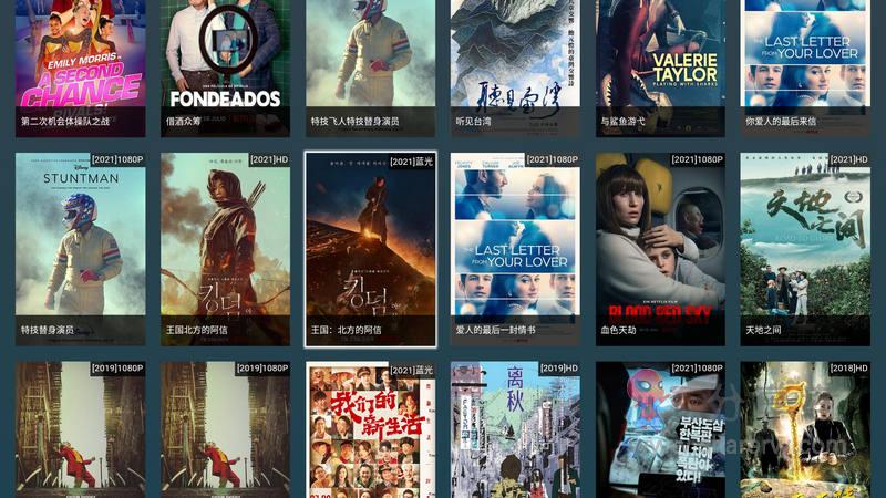 黑枫视界TV 2.0.0 盒子点播-第2张图片-分享者 - 优质精品软件、互联网资源分享