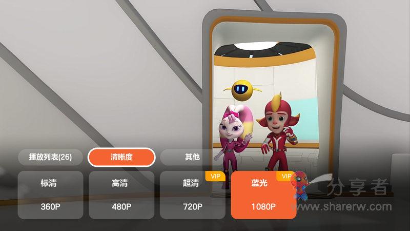 贝瓦儿歌TV 4.0.5 免登录VIP无限制版-第3张图片-分享者 - 优质精品软件、互联网资源分享